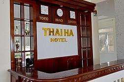 Khách Sạn Thái Hà Cô Tô